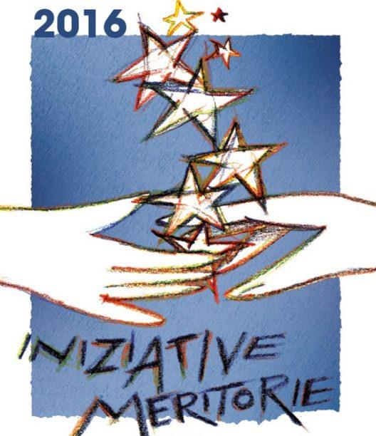 meritorie 2016 (2)